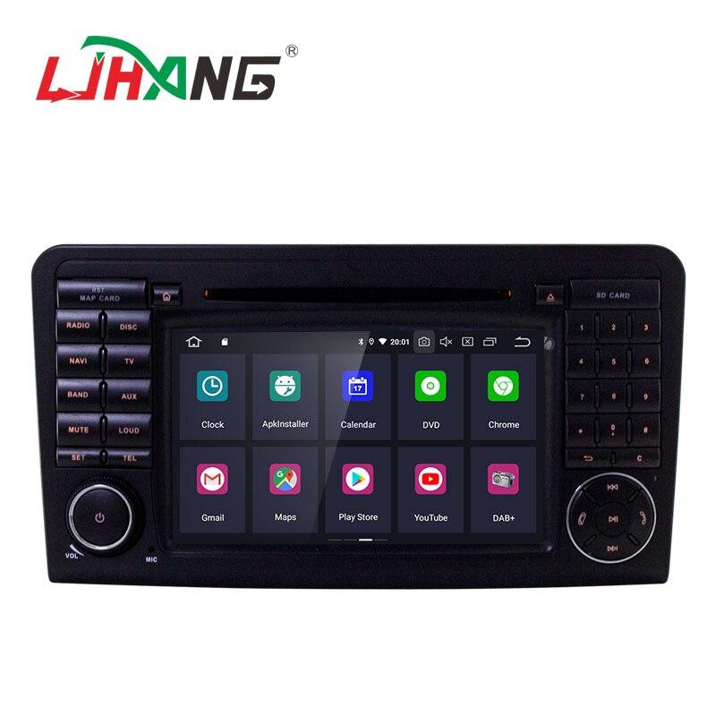 ML350 IPS 人気 ML500