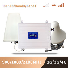 2G 3G 4G Mobile Signal Booster Tri Band Repeater 900 1800 2100 Amplifier GSM DCS WCDMA Repeater Cell Phone Signal Booster