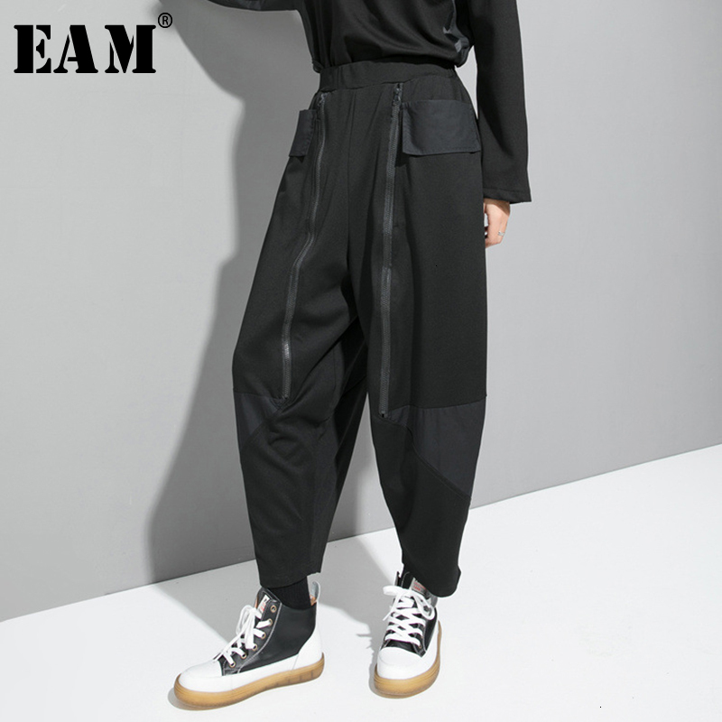 [EAM] High Elastic Waist Black Zipper Split Harem Trousers New Loose Fit Pants Women Fashion Tide Spring Autumn 2019 1D688