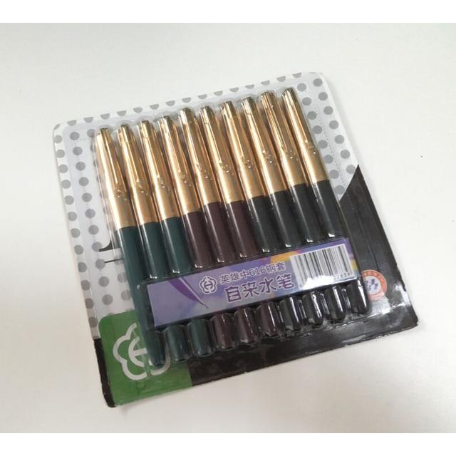 10Pcs/set Hero 616 Luxury Gold Cap 0.5mm Fountain Pen High Quality Metal Ink Pens Office Supplies School Supplies Free Shipping