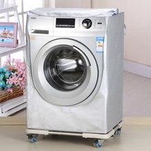Чехол для стиральной машины, водонепроницаемый чехол для дома, Солнцезащитная сушилка для белья, полиэстер, серебряное покрытие, ролик для стирки, пылезащитная крышка