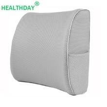 Задняя подушка для офисного стула, поясничная опора для стула, пена с эффектом памяти, для офиса, автомобиля, дома, спинка, ортопедические массажный эффект, подушка