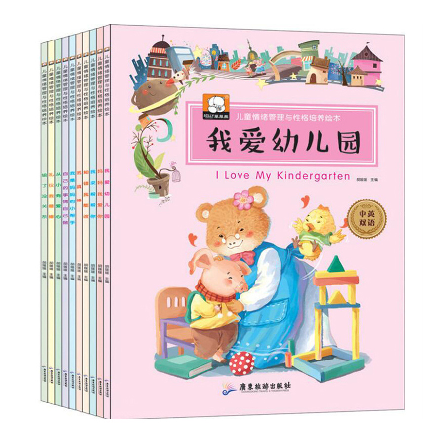 10pcs Cute Children S Drawing Books Secret Garden Painting Drawing