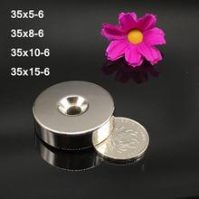 1/2 шт неодимовый магнит d35mm отверстие 6 редкоземельный маленький