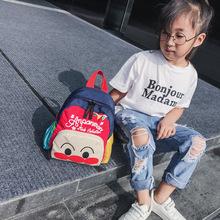 Plecak szkolny plecak dziewczęcy i chłopięcy plecak szkolny Cartoon Baby 1-3-6-letni-plecak Netral plecak dziecięcy tanie tanio Other Leopord Pattern 56 75l Tb575924462488 0269