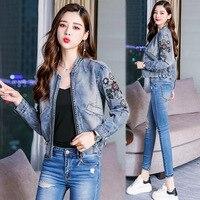 2019 Spring Jeans Coat Women's Korean style Short Loose Fit Harajuku Embroidered Baseball Uniform BF Tops