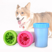 Pet foot cup, silicone rotating paw cleaner, comfortable foot brush, portable outdoor cat and dog cleaning paw size optional