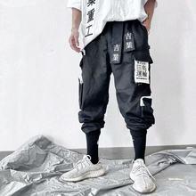 women/Men's clothes Harajuku Overalls Cargo Pants More bag trousers Jogger Pants Ribbon Hip hop loose comfortable streetwear