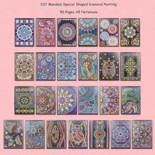 DIY Mandala Diamond Painting 50 Pages Student A5 Drawing Book Notebook Diamond Cross Stitch Craft Gift Sketchbook Blank Paper цены онлайн