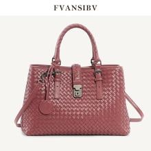 Luxury Brand Rome Bag Women's Shoulder Bag Woven Sheepskin L