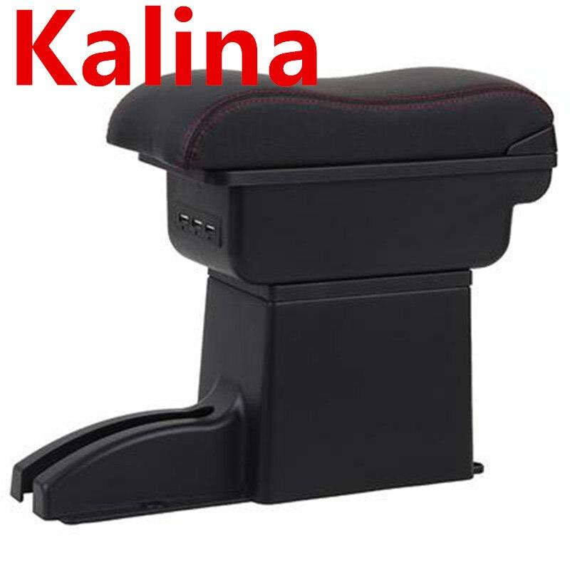 ل لادا كالينا مسند الذراع صندوق طبقة مزدوجة مع usb سيارة مسند الذراع المركزي صندوق تخزين الملحقات