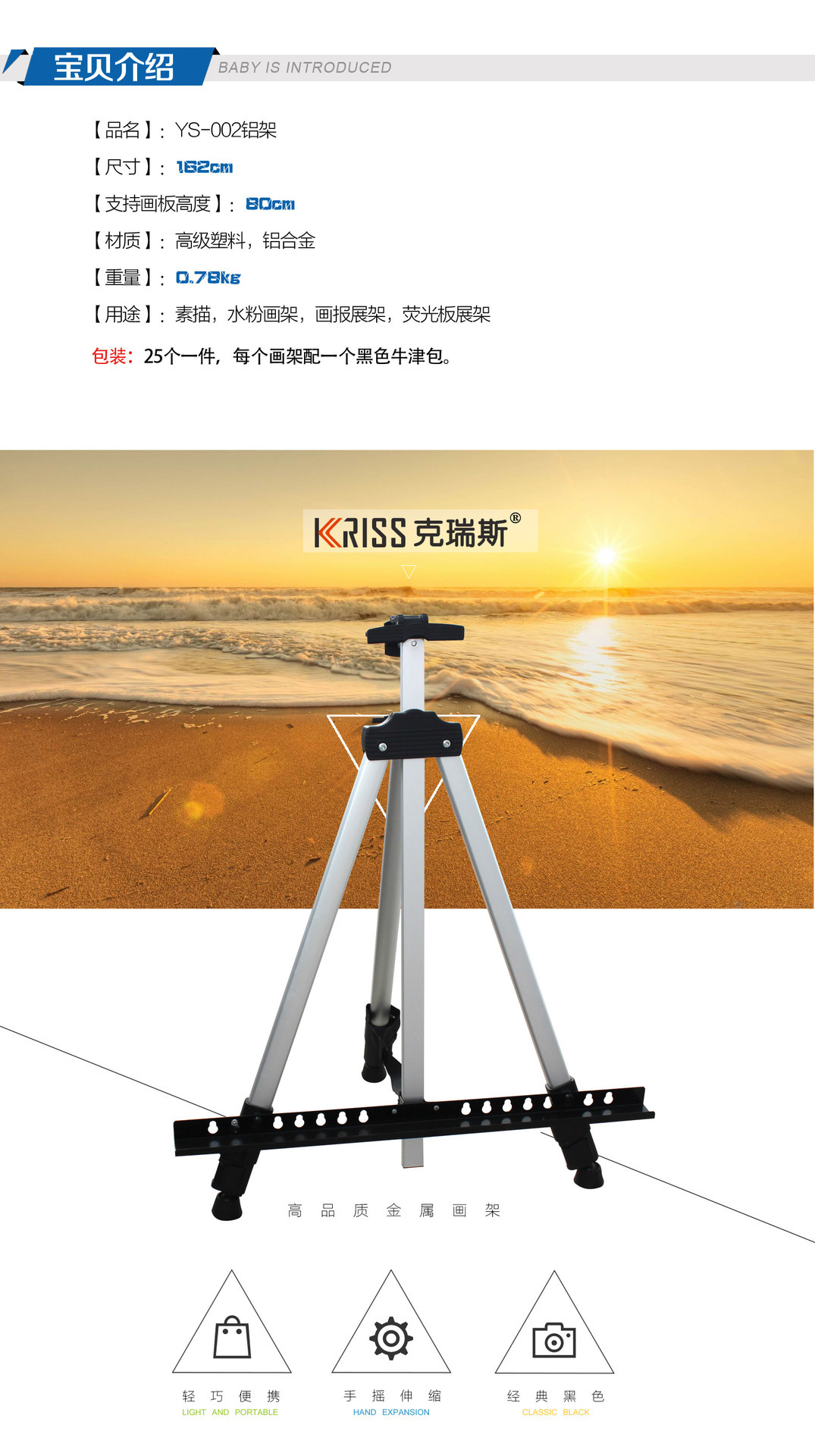 Thick Metal Folding Aluminium Alloy Sketch Easel Drawing Board Holder Tripod Fluorescent Board Showing Stand Adjustable