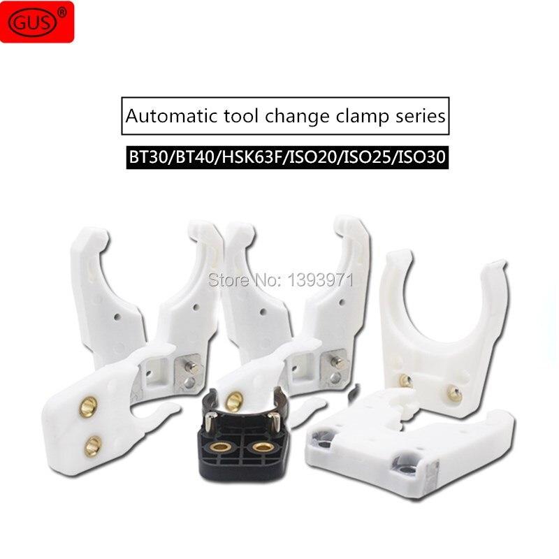 1Pcs Automatic Cutter Holder ISO20 ISO25 ISO30 BT30 NBT30 HSK25 HSK32 HSK63F Tool Holder Clamp