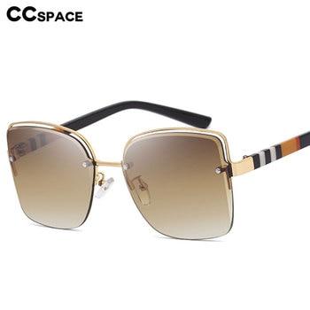 Женские безрамочные солнцезащитные очки