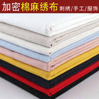 European embroidery cotton linen embroidery fabric polyester cotton linen plain background fabric linen clothing cotton cloth