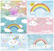 Laeacco 생일 파티 배경 하늘 구름 무지개 별 풍선 아이 신생아 사진 배경 베이비 샤워 Photocall