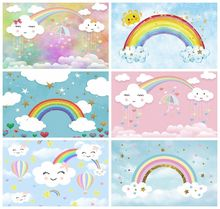 Laeacco festa de aniversário backdrops céu nuvens arco íris estrelas balões crianças recém nascidos fotografia fundos chá de fraldas photocall