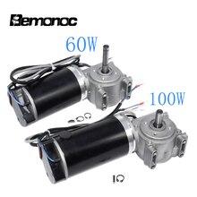 Bemonoc تيار مستمر 24 فولت 60/100 واط عزم دوران عالية دودة موتور تروس ذكي التشفير الكهربائية الباب موتور للفنادق التلقائي الباب 220/250 دورة في الدقيقة