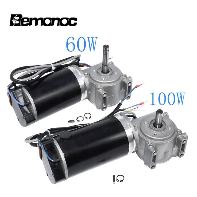 """Bemonoc DC 24V 60/100W גבוהה מומנט תולעת הילוך מנוע אינטליגנטי מקודד חשמלי דלת מנוע עבור בתי מלון אוטומטי דלת 220/250 סל""""ד"""
