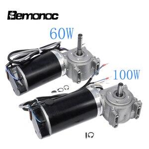 Image 1 - Bemonoc dc 24 v 60/100 w 높은 토크 웜 기어 모터 지능형 인코더 전기 도어 모터 호텔 자동 도어 220/250 rpm