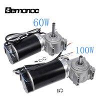 Bemonoc DC 24V 60/100W High Torque Worm Gear Motor Intelligent Encoder Electric Door Motor for Hotels Automatic Door 220/250RPM