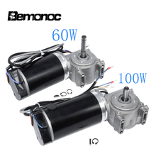 Bemonoc moteur à engrenage à vis sans fin Intelligent 24V, 60/100W, cc, couple élevé, encodeur pour porte dhôtel automatique, 220/250 tr/min