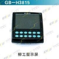 O envio gratuito de peças de escavadeira medidor de exibição para exibição Liugong 9075E 908E 909