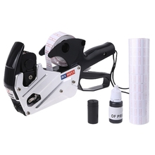 MX-H813 8 Digits Tagging Labeller for Clothing Store Retail Store Retail Price Tag Attacher with Labels Roll w/ Ink Roll