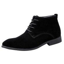 SAGACE, мужские повседневные уличные ботинки с высоким берцем, ультра-светильник, вельветовые ботинки из матовой кожи и хлопка в британском стиле мужские ботинки