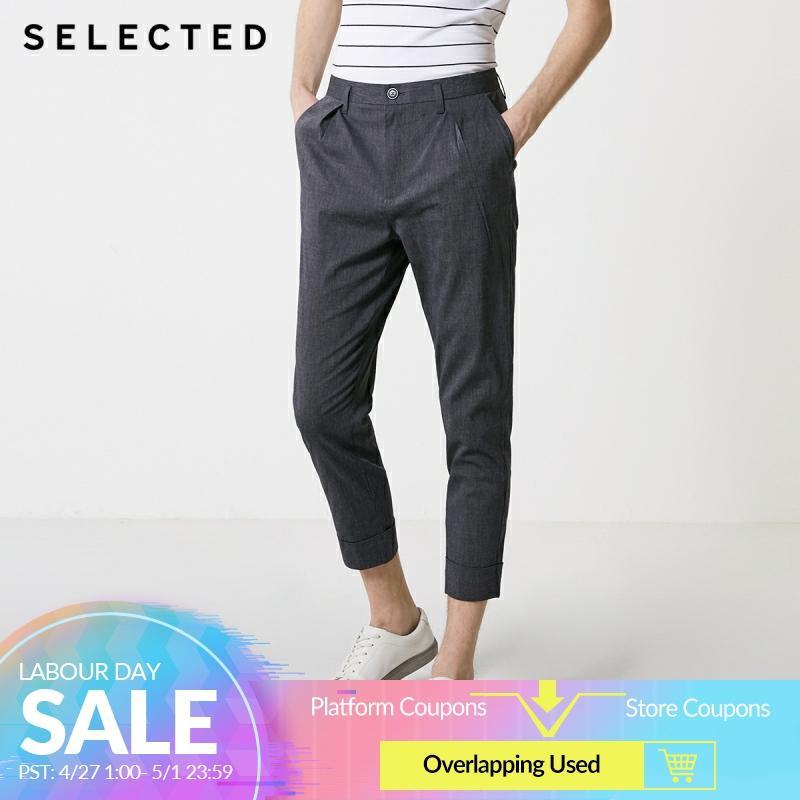 SELECTED Men's Cotton & Linen Braid Splice Harem Pants S|419214529