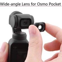 Duży obiektyw szerokokątny do DJI Osmo Pocket/Pocket 2 Professional HD struktura magnetyczna obiektyw kardana ręczna akcesoria do aparatu