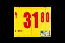 Supermarket plastic digital fruits and vegetable price sign