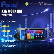 Автомобильный dvd плеер для kia morning picanto (2010 2015)