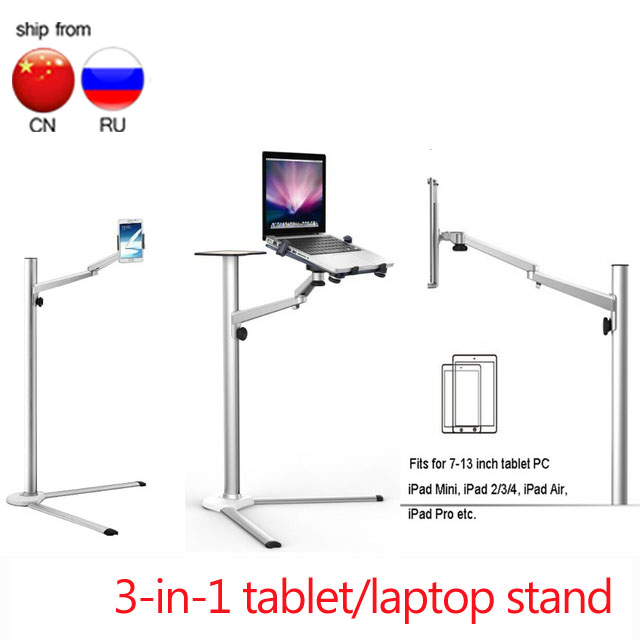 UP-8 Multifunction 3in1 Computer Floor Stand For All Laptop/Tablet PC/Smartphone Holder Height/Angle Adjustable With Mouse Tray