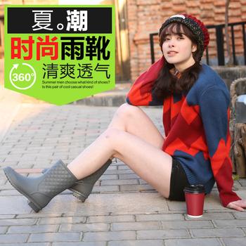 Summer European and American style British rain boots women #8217 s high tube rain boots rubber rain boots fashion waterproof rubber tanie i dobre opinie Odzież przeciwdeszczowa Single-osoby przeciwdeszczowa Oxford tkaniny Dorosłych TOUR Uniwersalny