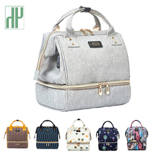 Diaper Bag Mummy Maternity Bag For Baby Small Waterproof Baby Nursing Nappy Backpack For Moms Stroller Organizer Baby Bag