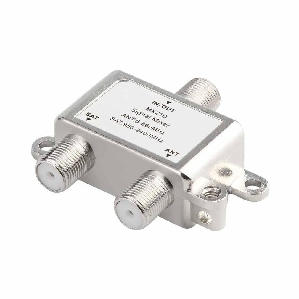 2 in 1 2 WAY Satellite Splitterทีวีสัญญาณทีวีเครื่องผสมสัญญาณSAT/ANT Diplexerน้ำหนักเบาและกะทัดรัด