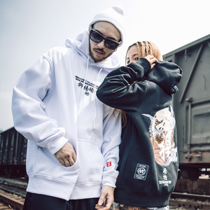 Image 3 - Männer Hip Hop Hoodie Sweatshirt Stickerei Kran Harajuku Streetwear Hoodie Fleece 2020 Herbst Baumwolle Mit Kapuze Pullover Übergroßen