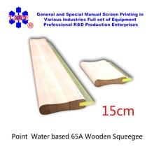 Скребок для трафаретной печати 15 см 65 Деро на водной основе