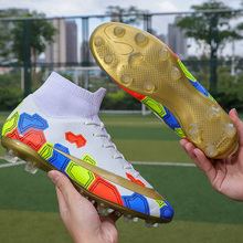 Men's football shoes non-slip children boys and girls outdoor football splint shoes TF/FG ankle boots football boots football tr