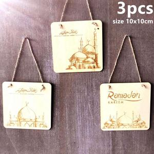 Image 5 - CHZLL Wooden Plaque Hanging Ornaments Kareem Gift Eid Mubarak Decoration Accessories Ramadan Decor Islam Pendant Party Supplies