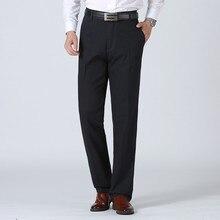 Мужские весенне-осенние модные деловые повседневные длинные брюки мужские эластичные прямые формальные брюки большого размера мужские
