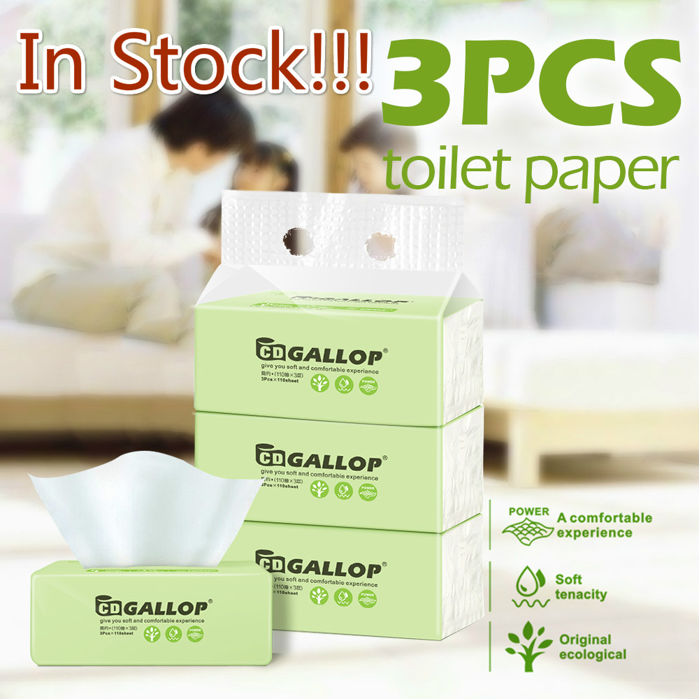 3pcs 3-Layers Toilet Tissue Home Bath Toilet Roll Toilet Paper Soft Toilet Paper Skin-friendly Paper Towels