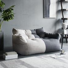 Dos asiento grande bolsa de frijol sofá silla perezoso sofá reclinable piso asiento sofá Tatami cubierta No relleno Puff otomano PUF Footsool