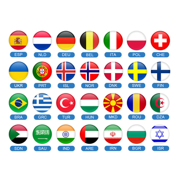 цена на DATOO Android BOX TV Support Smart tv IPTV Europe Sweden Denmark Norway Finland israel IP TV BOX Only NO channels or APP include
