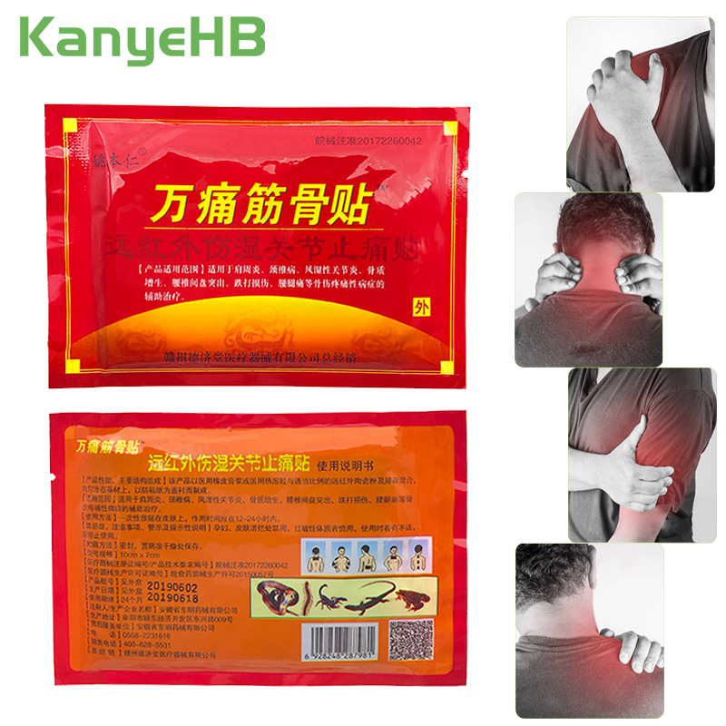 8pcs Chinese Herbal Far-infrared Therapy Sticker Body Muscle Joint Pain Relief Plaster Rheumatism Arthritis Patches H008
