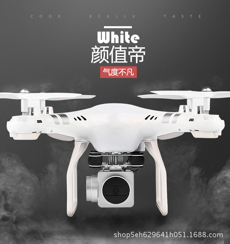 D5 Unmanned Aerial Vehicle Remote Control Aircraft WiFi Camera Set High Drone For Aerial Photography Quadcopter