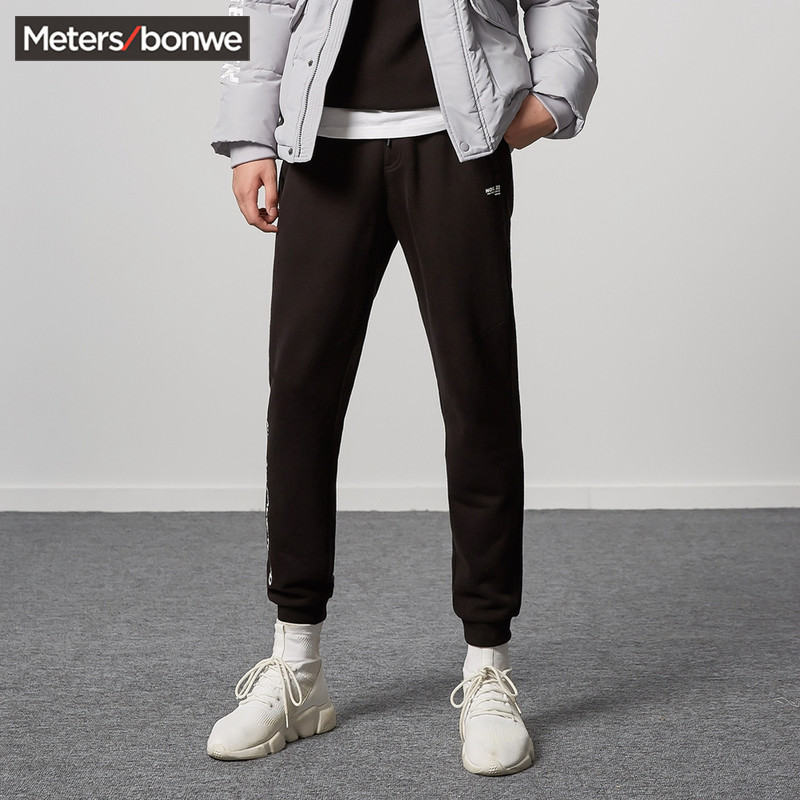 Metersbonwe Men Sport Pants Thick Warm Autumn Jogging Trousers Slim Fit Chinos Fashion Sports Male Brand Trousers  High Quality