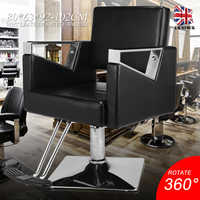 Hairdressing Chair Black PU Leather For 360 Swivel Chair Styling Barber Hair Cut Salon BarberShop Furniture Adjustable Chair