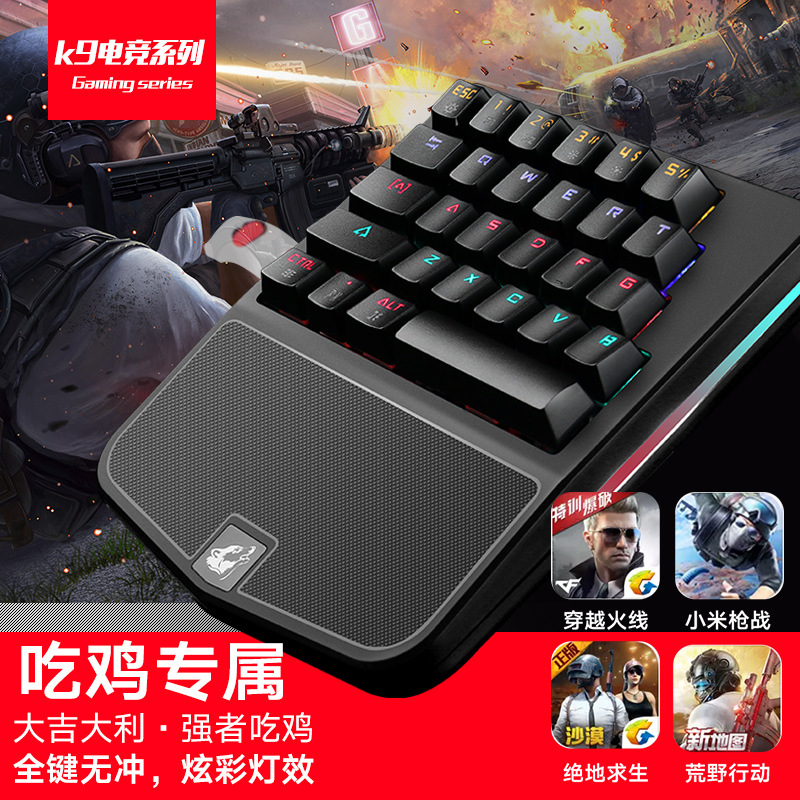 Free Wolf K9 One-Handed Keyclick Mechanical Keyboard Stranglehold Throne Hand Travel Jedi Survival Chicken Gaming Keyboard